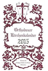 Orthodoxer Kirchenkalender 2015