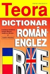 Teora Romanian-English Dictionary